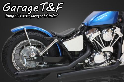 ガレージT&F フルエキゾーストマフラー ドラッグパイプマフラー タイプ:アルミマフラーエンド付き (ブラック) シャドウスラッシャー400