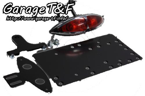 ガレージT&F ナンバープレート関連 サイドナンバーキット グラステールランプ TW200