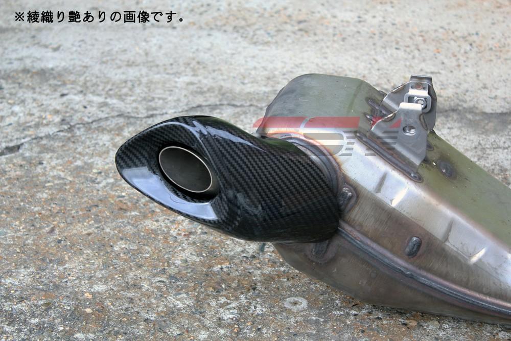 SSK エスエスケー その他マフラーパーツ マフラーカバー ドライカーボン タイプ:綾織り艶あり MT-09 トレーサー