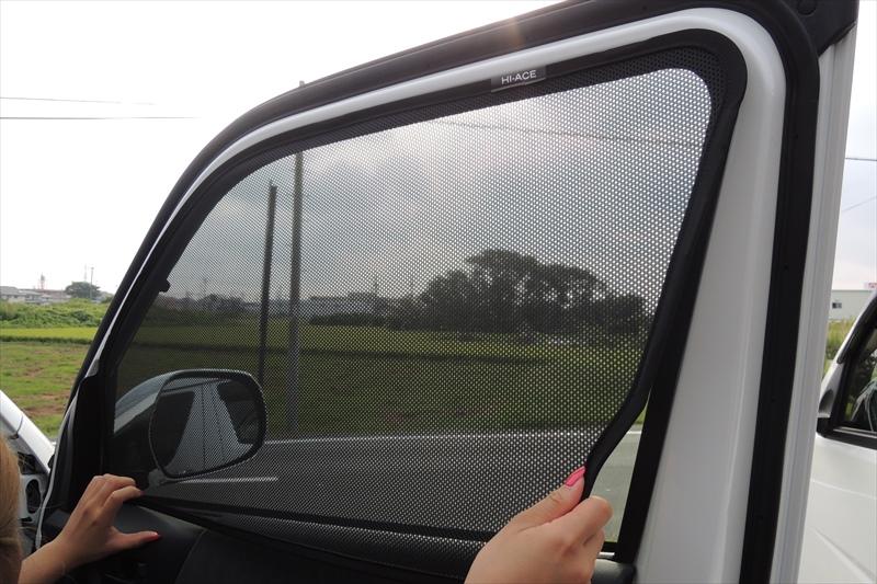 オグショー OGUshow トランポ用品 200系ハイエース レーザーシェード 車種・グレード:S-GLワイドボディ TOYOTA 200系ハイエース