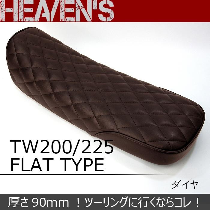 HEAVENS ヘブンズ シート本体 フラットタイプシート ダイヤ エナメルレザー:ブラック (受注生産) シートカラー:ブラウン スタンダード 低反発シート (受注生産) TW200 TW225