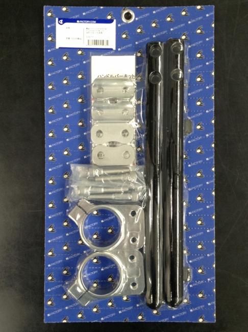 K-FACTORY Kファクトリー ケイファクトリー セパレートハンドル ハンドルバーキット ZRX1200 DAEG、ZRX1200 -09、ZRX1100、ZEPHYR1100、GPZ900R A7-、GPZ900R -A6