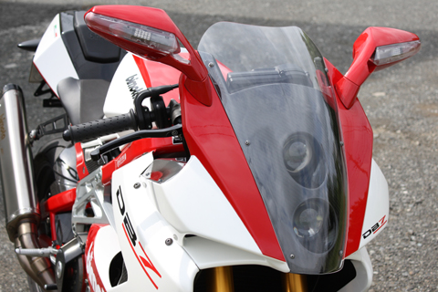 MOTO CORSE モトコルセ オプティカル ウインドスクリーン DB7