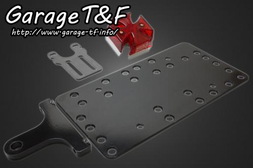 ガレージT&F ナンバープレート関連 サイドナンバーキット ミニクロステールランプ LED マグナ(Vツインマグナ)