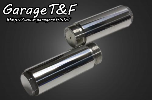 ガレージT&F 車高調整関係 フォークジョイント 長さ:100mm シャドウ400