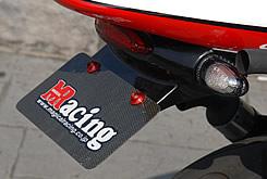 Magical Racing マジカルレーシング フェンダーレスキット NSR250