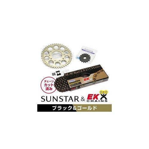 SUNSTAR サンスター フロント・リアスプロケット&チェーン・カシメジョイントセット チェーン銘柄:EK製BKGP525SRX2(ブラックチェーン) DAYTONA 675/R