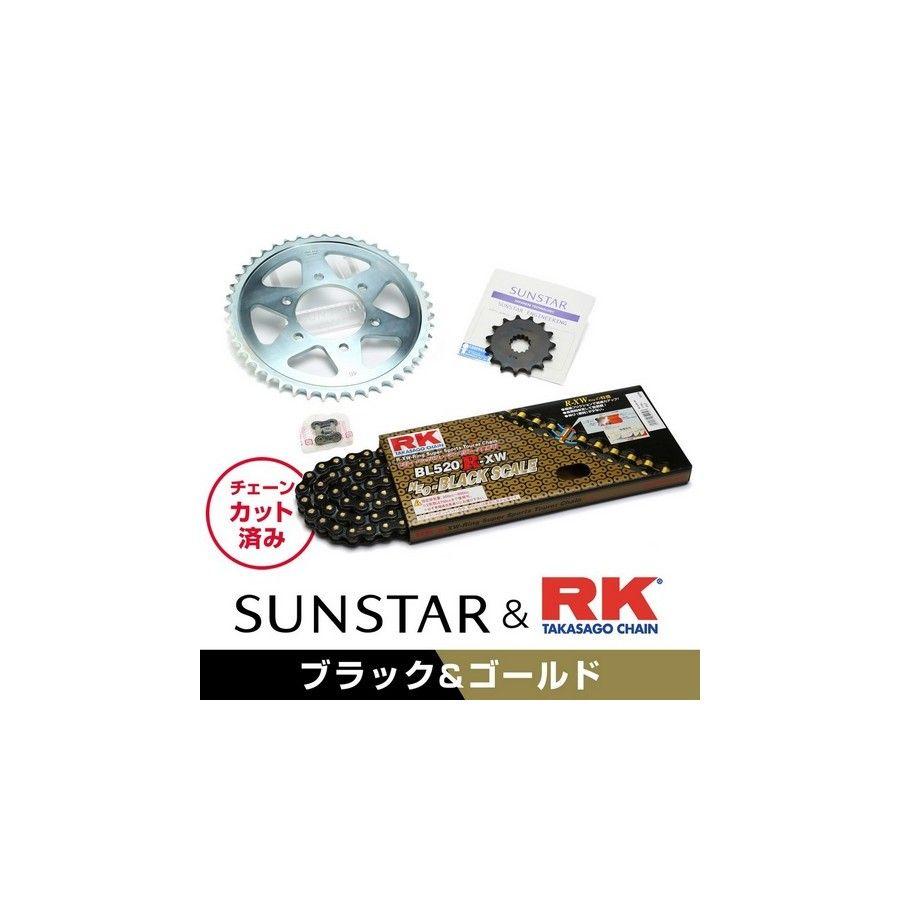 【イベント開催中!】 SUNSTAR サンスター フロント・リアスプロケット&チェーン・カシメジョイントセット チェーン銘柄:RK製BL520R-XW(ブラックチェーン) FZ400