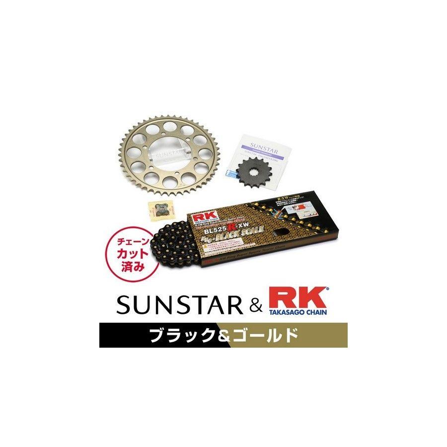 SUNSTAR サンスター フロント・リアスプロケット&チェーン・カシメジョイントセット チェーン銘柄:RK製BL525R-XW(ブラックチェーン) MT-07