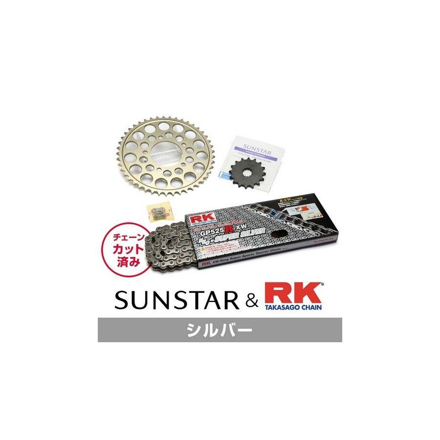 【イベント開催中!】 SUNSTAR サンスター フロント・リアスプロケット&チェーン・カシメジョイントセット チェーン銘柄:RK製GP525R-XW(シルバーチェーン) CB400スーパーフォア