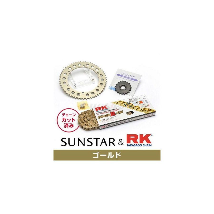 【イベント開催中!】 SUNSTAR サンスター フロント・リアスプロケット&チェーン・カシメジョイントセット チェーン銘柄:RK製GV428R-XW(ゴールドチェーン) VT250スパーダ