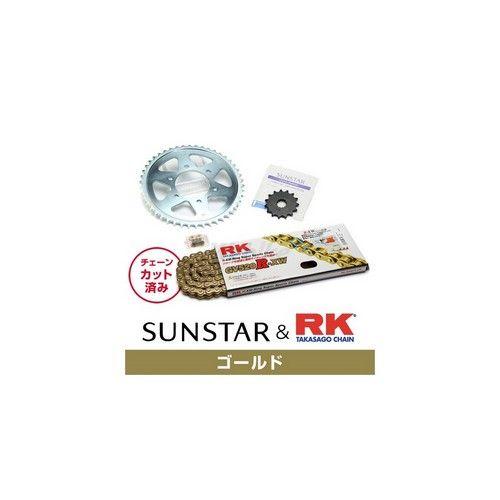 【イベント開催中!】 SUNSTAR サンスター フロント・リアスプロケット&チェーン・カシメジョイントセット チェーン銘柄:RK製GV520R-XW(ゴールドチェーン) GSR250 GSR250F GSR250S