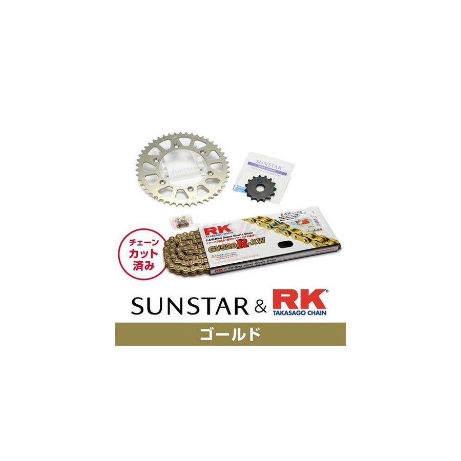 【イベント開催中!】 SUNSTAR サンスター フロント・リアスプロケット&チェーン・カシメジョイントセット チェーン銘柄:RK製GV520R-XW(ゴールドチェーン) XR250