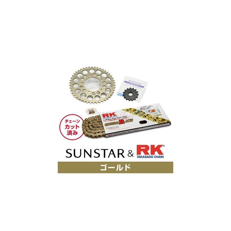 【イベント開催中!】 SUNSTAR サンスター フロント・リアスプロケット&チェーン・カシメジョイントセット チェーン銘柄:RK製GV520R-XW(ゴールドチェーン) 400X CB400F (2013-) CBR400R