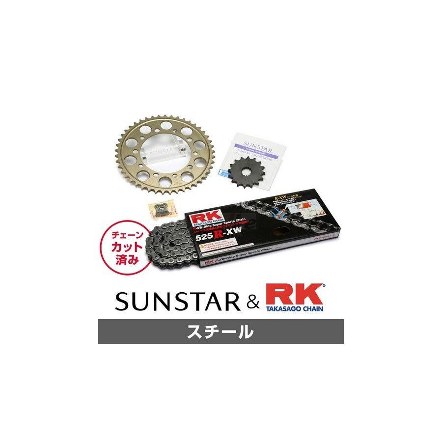 【イベント開催中!】 SUNSTAR サンスター フロント・リアスプロケット&チェーン・カシメジョイントセット チェーン銘柄:RK製STD525R-XW(スチールチェーン) CBF500
