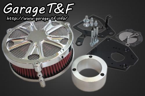 ガレージT&F エアクリーナー・エアエレメント ラグジュアリーエアクリーナーキット エアクリーナ部分:メッキ仕上げ タイプ:スター シャドウ400
