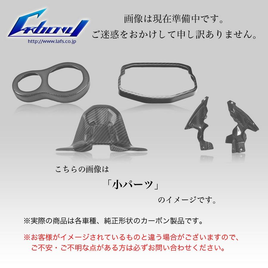 Carbony カーボニー ガード・スライダー ドライカーボン マフラーガード 仕上げ:ツヤ消し 仕様:レッドカーボン T-MAX 2008-2011