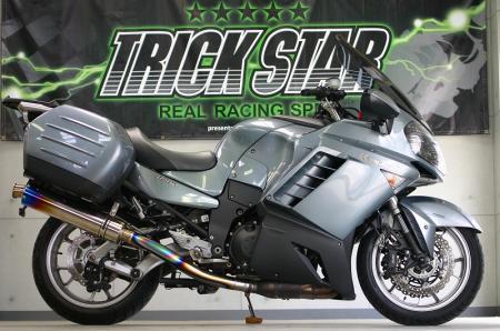 TRICK STAR トリックスター レーシングスリップオン 1400GTR