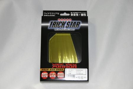 TRICK STAR トリックスター アウトバーンミラー(ワイドビューミラー) ZX-10R ZX-6R