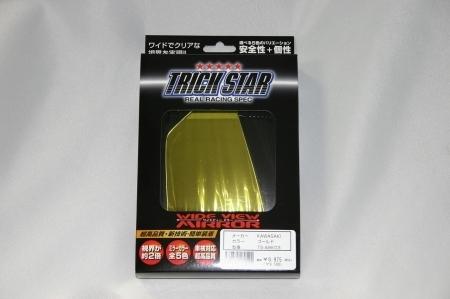 TRICK STAR トリックスター アウトバーンミラー(ワイドビューミラー) V-MAX 1680 ボルト ボルト Cスペック ドラッグスター400 ドラッグスター 250 Classic 400