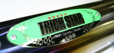 【ポイント5倍開催中!!】【イベント開催中!】 TRICK STAR トリックスター ステッカー・デカール 8耐準優勝メモリアルサイレンサーエンブレム タイプ:曲げタイプ