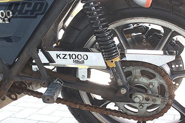 ACP エーシーピー KZ1000 MK-2 ロゴ入り メッキ チェーンケース KZ1000