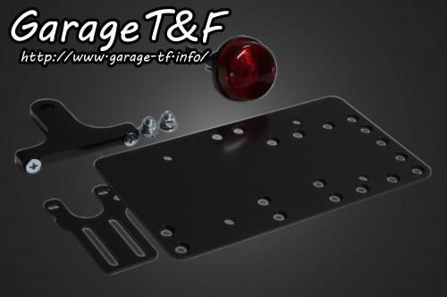 ガレージT&F ナンバープレート関連 サイドナンバーキット 丸型テールランプ ドラッグスター400 ドラッグスター400クラシック