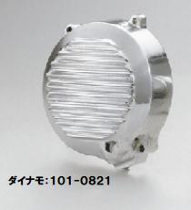 KIJIMA キジマ ドレスアップカバー メッキ Z400FX/Z400J ゼファー400 ゼファーX