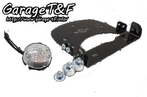 ガレージT&F 純正フェンダー用 丸型テールランプ LED バルカン400 バルカン400II
