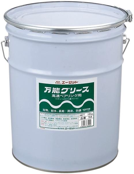 AZオイル エーゼットオイル 潤滑ケミカル 万能グリース 16kg