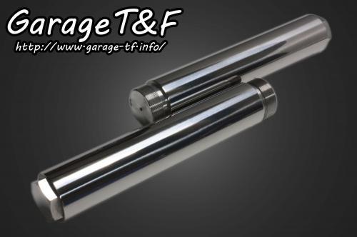 ガレージT&F 車高調整関係 フォークジョイント 長さ:200mm シャドウ400
