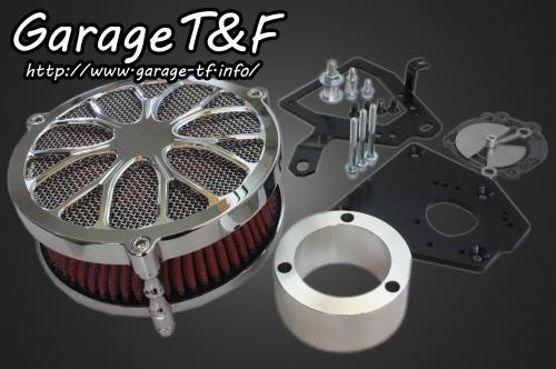 ガレージT&F エアクリーナー・エアエレメント ラグジュアリーエアクリーナーキット エアクリーナー部分:メッキ仕上げ タイプ:フラワー シャドウスラッシャー400