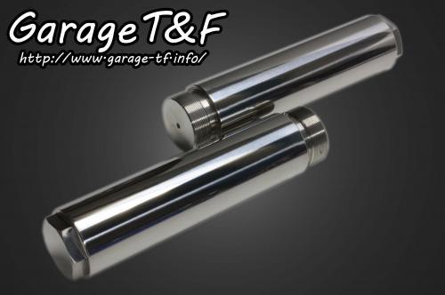 ガレージT&F 車高調整関係 フォークジョイント 長さ:150mm スティード400 スティード400 VSE