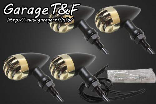 ガレージT&F ウインカー バードゲージウィンカータイプ2・ダークレンズ仕様キット カラー:ブラック ゲージ素材:真鍮製 マグナフィフティー