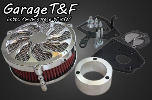 ガレージT&F エアクリーナー・エアエレメント ラグジュアリーエアクリーナーキット エアクリーナ部分:メッキ仕上げ タイプ:タイフーン シャドウ400