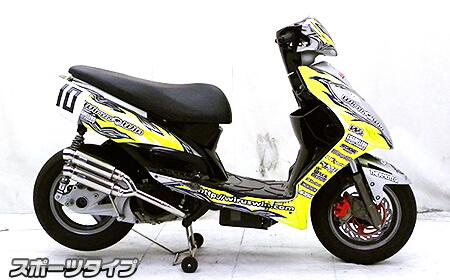 WirusWin ウイルズウィン フルエキゾーストマフラー アトミックツインマフラー スポーツタイプ キャタライザー付 (排ガス浄化触媒) Racing125FI