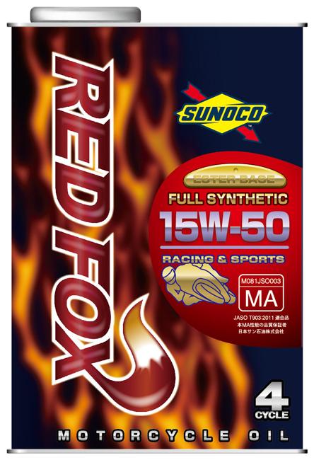 SUNOCOスノコ 4サイクルオイル RED FOX 新発売 レッドフォックス 15W-50 SUNOCO 容量:1L [並行輸入品] スノコ 全合成オイル