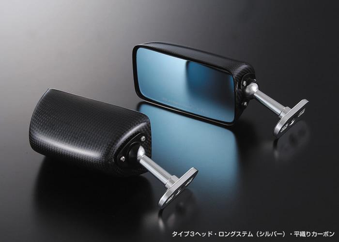 Magical Racing マジカルレーシング ミラー類 レーサーレプリカミラー TYPE-3 ステーカラー:ブラック ステム:ロング ヘッド素材:平織りカーボン