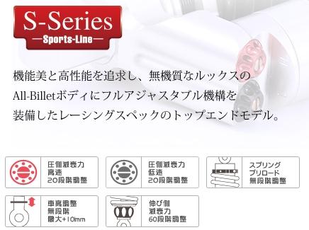 【セール特価!】ZEPHYR1100[ゼファー]リアサスペンションYSSSPORTSLINEリアツインショック【Sシリーズ】S362【特価商品】ボディーカラー:シルバースプリングカラー:レッド