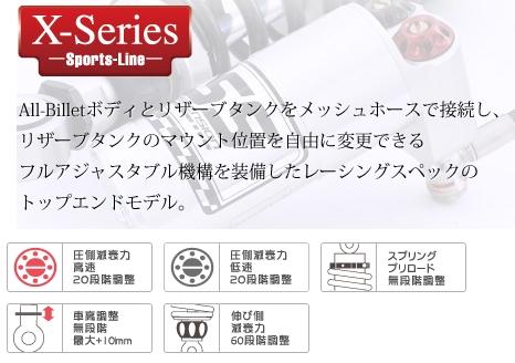 YSSリアサスペンションSPORTSLINEリアツインショック【Xシリーズ】X362ボディーカラー:ブラックスプリングカラー:レッドSR400SR500