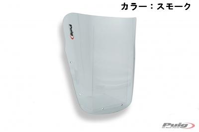 【ポイント5倍開催中!!】【クーポンが使える!】 Puig プーチ ツーリングスクリーン カラー:スモーク ZRX1200R 97-06 ZRX1200ダエグ 09