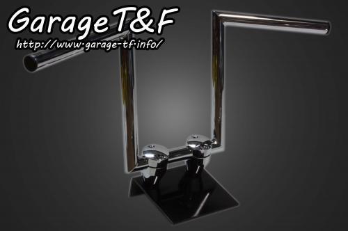 ガレージT&F ハンドルバー ロボットハンドル VerI タイプ:10インチ 仕上げ:メッキ仕上げ