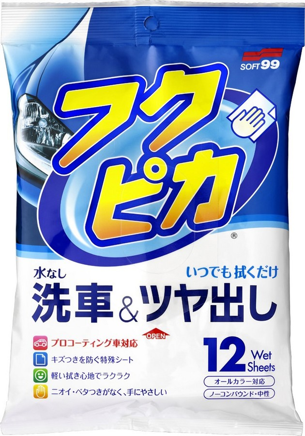 SOFT99ソフト99 その他洗車用品 W220 フクピカ12枚 日本 4.0 SOFT99 ソフト99 超定番