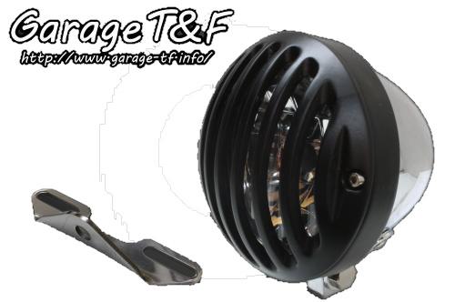 ガレージT&F ヘッドライト本体・ライトリム/ケース 4.5インチバードゲージヘッドライト&ライトステー(タイプB)キット バードゲージカバー:ブラック仕上げ ヘッドライト:メッキ仕上 イントルーダークラシック400