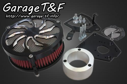 ガレージT&F エアクリーナー・エアエレメント ラグジュアリーエアクリーナーキット エアクリーナ部分:コントラスト仕上げ タイプ:タイフーン シャドウ400