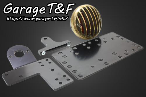 ガレージT&F ナンバープレート関連 サイドナンバーキット バードゲージテールランプ ラージタイプ ゲージ:真鍮 シャドウ400