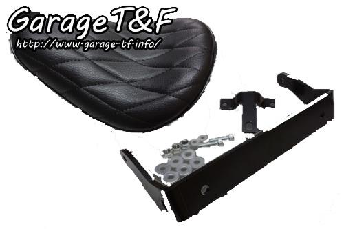 ガレージT&F シート本体 ソロシート&リジットマウントキット 250TR