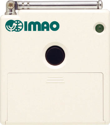 TRUSCO トラスコ中山 工業用品 ベンリック メッセージ送信機