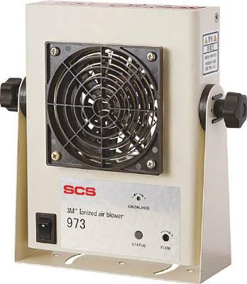 TRUSCO トラスコ中山 工業用品 SCS 自動クリーニングイオナイザー スタンダードタイプ 973