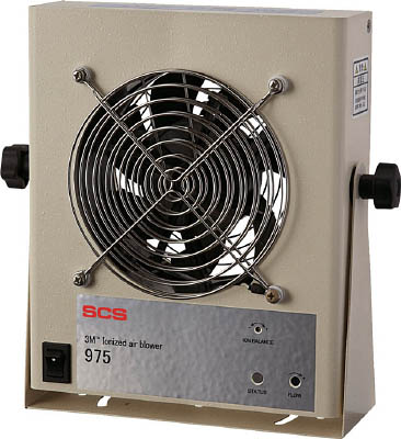 TRUSCO トラスコ中山 工業用品 SCS 自動クリーニングイオナイザー ハイパワータイプ 975